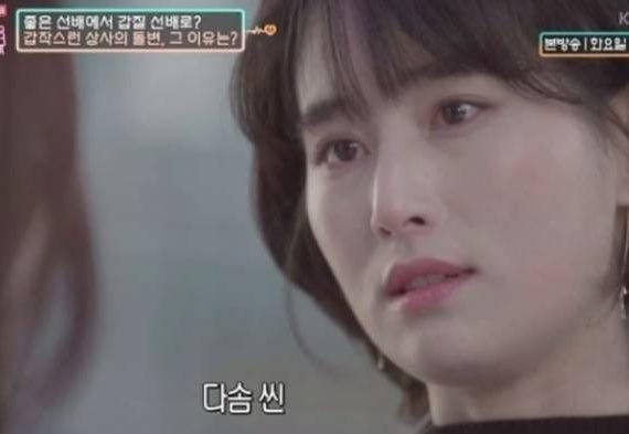Ini Awalnya! Kronologi Aktris Korea Geum Eun Chae Ketahuan Selingkuh dengan Suami Sepupunya Sendiri