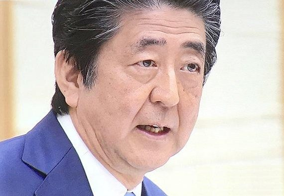 Jepang Perpanjang Keadaan Darurat hingga 31 Mei 2020 Perdana Menteri Shinzo Abe