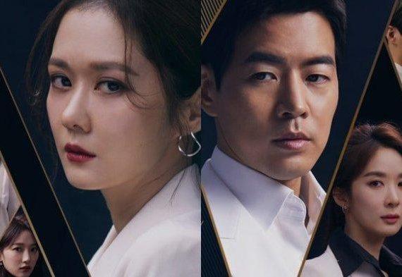 Tayang di Trans TV dari Kamis 4 Juni 2020 Sinopsis Drama Korea VIP Dibintangi Jang Na Ra
